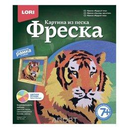 "Lori Картина из песка ""Мудрый тигр"" (Кп-033)"