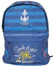 Школьные рюкзаки в калининграде сумки дорожные киев 300грн
