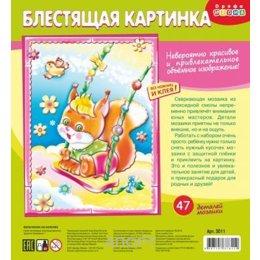 Дрофа Бельчонок на качелях (3011)