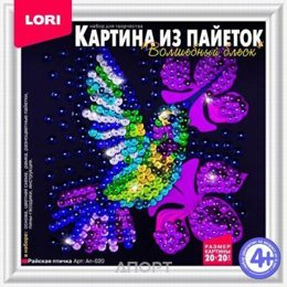 Lori Райская птичка (Ап-020)
