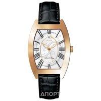 Наручные часы Ника  Купить в Калуге   Цены на Aport.ru 720e17fcf1c
