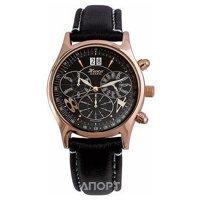 Наручные часы Ника 1024.0.1.52 · Наручные часы Наручные часы Ника  1024.0.1.52 3c3990d5a20