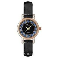 Золотые наручные часы  цены в Якутске. Купить золотые наручные часы ... 42f76553fe3