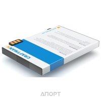 <b>Аккумуляторы</b> для мобильных <b>телефонов</b> Siemens: Купить в ...