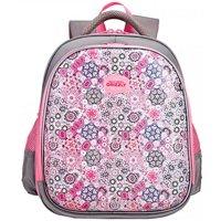 0ea810e5d06a Школьные рюкзаки, сумки Grizzly: Купить в Уфе | Цены на Aport.ru